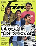 Fine(ファイン) 2017年 05 月号