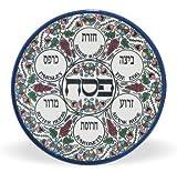 PASSOVER SEDER Plate - Jewish Dish Armenian Ceramic