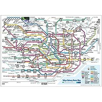 Tokyo Subway Map Framed.Amazon Com Tokyo Subway Map Art Print Poster 80x60cm Posters