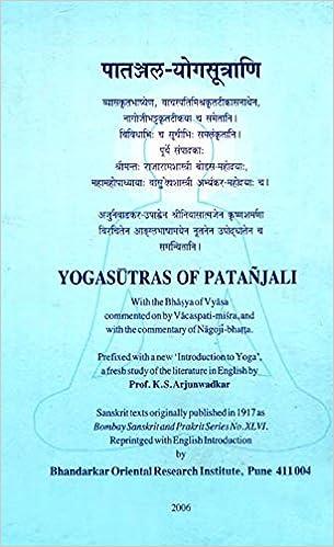 Yoga Sutras of Patanjali: . . . (Pro. K. S. Arjun Wadkar ...