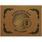 Ancient Olive Soap Classic Aleppo Style Soap Bar, Unscented, 7 Ounce
