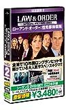 [DVD]Law & Order 性犯罪特捜班 シーズン2 DVD-SET