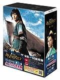 Iron King Kim Suro Chapter 2 <No-Cut Version> [Blu-ray]