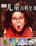 img - for Childrens Illustrated Encyclopedia (Chinese Edition) book / textbook / text book