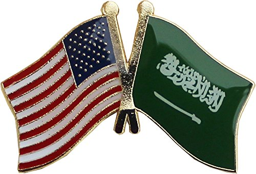 Flagline Saudi Arabia ~ Friendship Lapel Pin