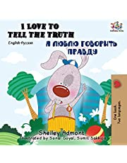 I Love to Tell the Truth (English Russian Bilingual Book) (English Russian Bilingual Collection)
