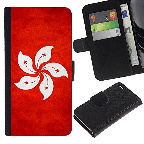EuroCase - Apple Iphone 4 / 4S - Hong Kong Grunge Flag - Cuir PU Coverture Shell Armure Coque Coq Cas Etui Housse Case Cover