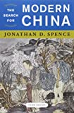 img - for The Search for Modern China (Third Edition) book / textbook / text book