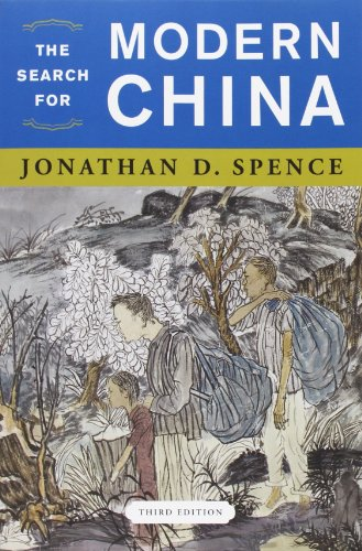 emperor of china jonathan d spence