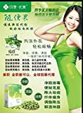 Share Plum  (Chinese Green Plum) Detox and Cleanse 15 Plums per Box