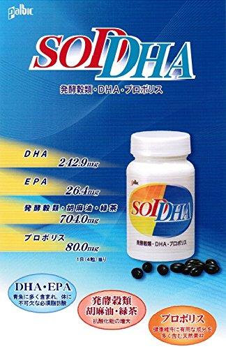 毎日を若々しく健康に!「SODDHA ~ソーダ~」まとめて3箱 B06X3VQ7XM