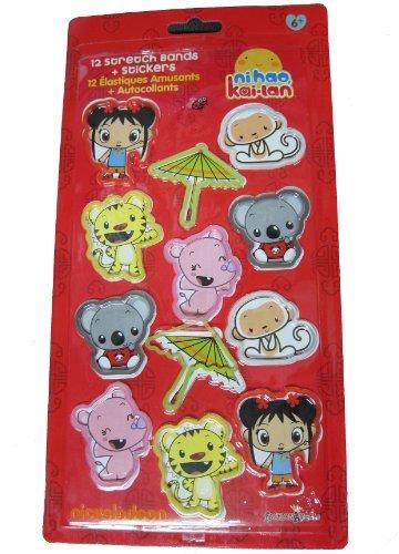 Nickelodeon Bandit-O's Silly Bandz Ni Hao, Kai-Lan Bracelets -