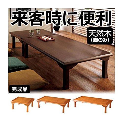 インテリア 家具 便利 おしゃれ 簡単折りたたみ座卓/ローテーブル 【1: 幅75cm】木製 ダークブラウン B01HT334GC