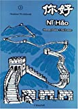 img - for Ni Hao. Student Workbook (Intermediate Level 3) (Chinese Edition) book / textbook / text book