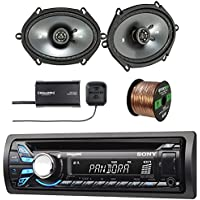 """Sony CDXGT570UP CD/MP3 Car Stereo Receiver With Kicker 40CS684 6x8"""" 2-Way Speakers (Pairs), Sirius SXV300-V1 Vehicle Satellite Radio Tuner & Enrock EB16G50FT-CCA Audio 16-Gauge 50Ft Speaker Wire"""