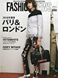 FASHION NEWS 2015年 12 月号