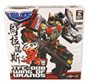 Transformers TFC-008 Wings of Uranos Action Figure Accessory Set