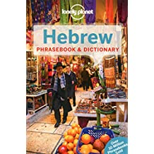 Lonely Planet Hebrew Phrasebook & Dictionary 3rd Ed.: 3rd Edition