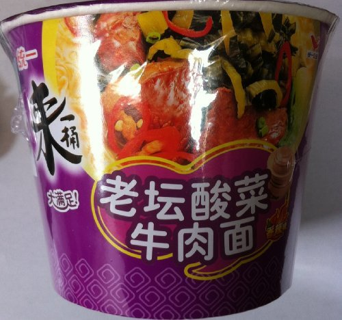 unif-bowl-instant-noodles-artificial-beef-with-sauerkrant-flavor-pack-of-12