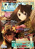 Role&Roll Vol.64