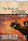 S-Comt-Mark Cduni (Koinonia House Commentaries (Software))