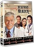 Diagnosis Murder Season 2