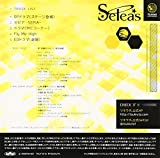 Kaori Fukuhara - Tsukiuta. Series Asagiri Akane Sepia [Japan CD] TKUT-115