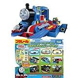 Tomy Thomas play engine! Big Thomas recombinant easy rail set