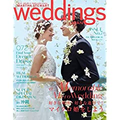 MARTHA STEWART Weddings 表紙画像