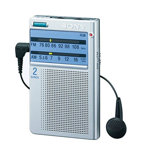 SONY FM / AM radio pocketable ICF-T46 by Sony
