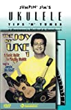 Jim Beloff Ukulele Pack, Jim Beloff, 1423496914