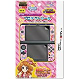 Aikatsu! Newnintendo3dsll Protection Seal Dreamy Crown