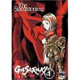 Gasaraki - The Summoning (Vol. 1) by Nobuyuki Hiyama