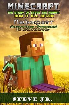 скачать minecraft story mode episode 2 #9