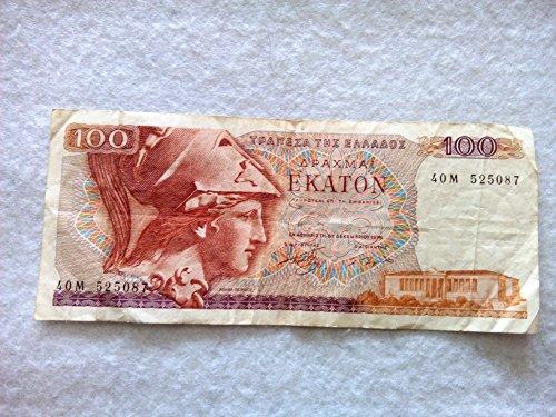 100-drahmai-draxmas-greece-1978-banknote
