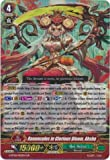 Cardfight!! Vanguard TCG - Ranunculus in Glorious Bloom, Ahsha (G-BT06/002EN) - G Booster Set 6: Transcension of Blade and Blossom