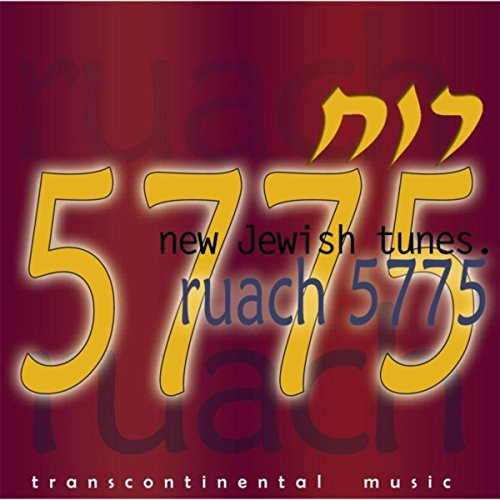 Ruach 5775: New Jewish Tunes