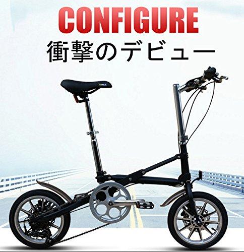 14インチ ギアー付き 折りたたみ 自転車 B06XS6G1R5