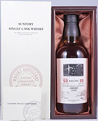 Yamazaki Single Cask 1999 12 Years DX 70502 Cask Strength Single Malt Whisky - Special release for the 35th anniversary of th