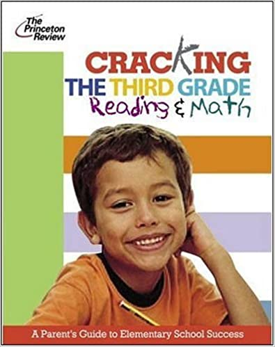 Book Cracking the Third Grade (K-12 Study Aids)