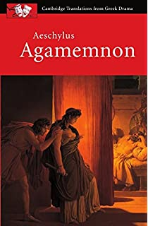 Native son richard wright 9780060809775 amazon books aeschylus agamemnon cambridge translations from greek drama fandeluxe Choice Image
