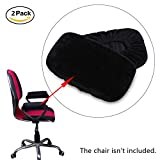 eJiasu Ergonomic Memory Foam Armrest Pad, Chair Armrest pad Covers for Elbow and Arm Fatigue Relief (Black-1 Pair)