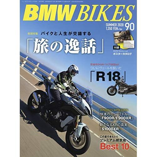 BMW BIKES 表紙画像