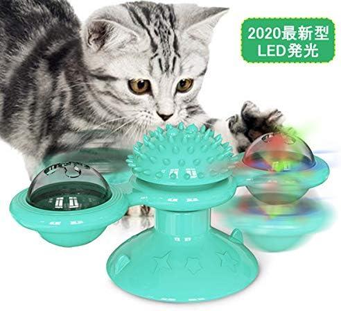 猫 おもちゃ ペットおもちゃ 風車型 吸盤ベース 猫おもちゃ 内蔵回転LEDライト猫 ボール 回転 猫噛むおもちゃ 運動不足 ストレス解消 ペット玩具 (ブルー)
