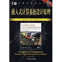 计算机科学丛书:嵌入式计算系统设计原理(第2版)