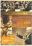 ニューイヤー・コンサート 2008 [DVD]