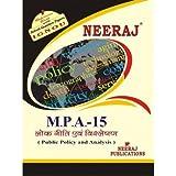 MPA15-Public Policy & Analysis (IGNOU help book for MPA-15 in Hindi Medium )