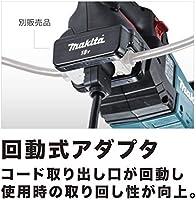 マキタ ポータブル 電源