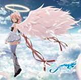 Blue Drops (Yoshida Hitomi & Ikaros), Etc. - Sora No Otoshimono Eternal Ikaros Sora No Otoshimono Final Eternal My Master Joei Kinen Album [Japan CD] COCX-38493