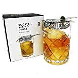 Rippl Cocktail Mixing Glass - 2pc Set - 400ml Mixing Glass with Cocktail Strainer